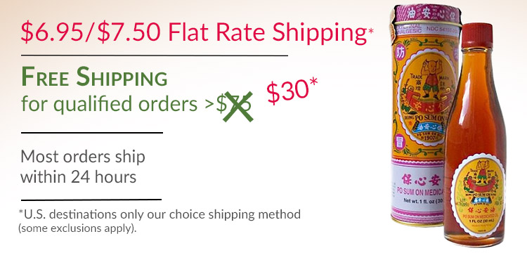 mhs free shipping