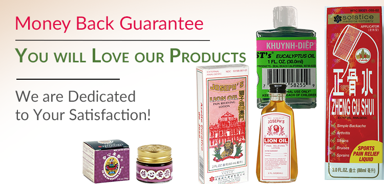 money back guarantee from modern herb shop